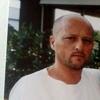 /~shared/avatars/1631087707794/avatar_1.img