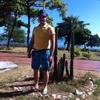 /~shared/avatars/1695218328642/avatar_1.img