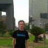 /~shared/avatars/20138674922769/avatar_1.img