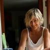 /~shared/avatars/22871697745714/avatar_1.img