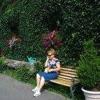 /~shared/avatars/25949431371626/avatar_1.img