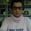 /~shared/avatars/30540105717931/avatar_1.img