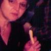 /~shared/avatars/39894736394059/avatar_1.img