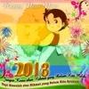 /~shared/avatars/57740413942605/avatar_1.img