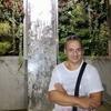 /~shared/avatars/63894715233695/avatar_1.img