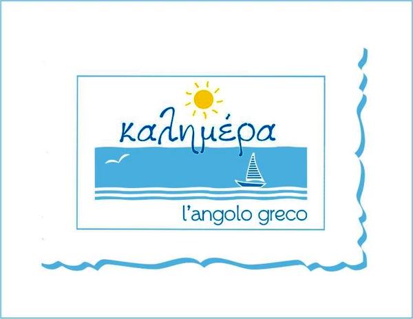 Kalimera l'angolo greco